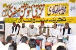 تحریک منہاج القرآن ڈسکہ کے زیر اہتمام خصوصی تربیتی کنونشن