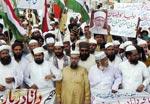 تحریک منہاج القرآن فیصل آباد کے زیراہتمام داتا علی ہجویری کے مزار پر حملے کے خلاف احتجاجی ریلی