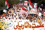 تحریک منہاج القرآن لاہور کے زیراہتمام عظمت داتا علی ہجویری ریلی