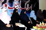 Islamic Learning Course: last three days