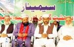 Minhaj-ul-Quran Ulama Council organizes seminar on topic of 'Anti-terrorism and Teachings of the Sufis'