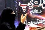 Tanzimaat Camp 2010 - Minhaj-ul-Quran Women League Pakistan