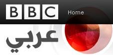 جماعة 'منهاج القرآن' تدير معسكرا 'ضد الإرهاب' في بريطانيا