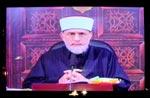 Shaykh-ul-Islam Dr Muhammad Tahir-ul-Qadri addresses senior journalists