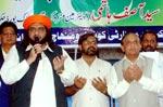 مینارٹی ڈے پر گوردوارہ ڈیرہ صاحب لاہور میں یوم آزادی تقریب