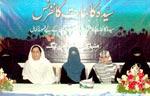 Minhaj-ul-Quran Women League holds 'Sayyida-e-Kainat Conference'