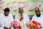 جلال پور شریف و پنڈی سید پور میں عرفان القرآن کورس کی اختتامی تقریب