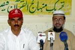 سیلاب متاثرین کے لیے منہاج ویلفیئر فاونڈیشن فیصل آباد کی امدادی کارروائیاں