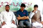 مصطفوی سٹوڈنٹس موومنٹ اسلام آباد کے زیراہتمام افطار پارٹی