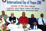 عالمی یوم امن پر سیمینار