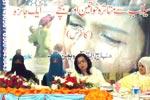 منہاج القرآن ویمن لیگ کے زیراہتمام سیلاب سے متا ثرہ خواتین اور بچے۔ ۔ ۔ ایک جائزہ (کا نفرنس)