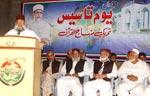 تحریک منہاج القرآن کا 30 واں یوم تاسیس تزک و احتشام سے منایا گیا