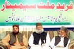Religious scholars pay tribute to Hazrat Farid-e-Millat (RA)