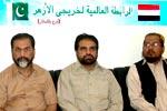 الرابطة العالمية لخريجي الأزهر الشريف فرع باكستان إسلام أباد