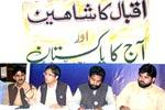 منہاج القرآن یوتھ لیگ کے زیراہتمام سیمینار: اقبال کا شاہین اور آج کا پاکستان