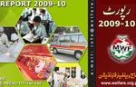منہاج ویلفیئر فاؤنڈیشن کی سالانہ رپورٹ 2010-2009