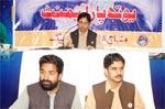 منہاج القرآن یوتھ لیگ کی پارلیمنٹ کا اجلاس