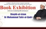 ایوان اقبال میں ڈاکٹر محمد طاہرالقادری کی کتب، CDs اور تصاویر کی نمائش آج (جمعرات) ہوگی