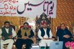سیالکوٹ میں منہاج القرآن یوتھ لیگ کے یوم تاسیس کی تقریب و افتتاح منہاج موبائل سیل سنٹر