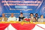 منتدى دولي يُعقد تحت عنوان 'دور المدارس الدينية والجامعات في تحقيق التعايش السلمي'