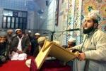 تحریک منہاج القرآن (نظامت دعوت) اسلام آباد کے زیراہتمام ماہانہ درس عرفان القرآن