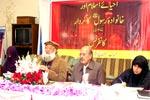 منہاج القرآن ویمن لیگ کے زیر اہتمام احیائے اسلام اور خانوادہ رسول (ص) کا کردار کانفرنس