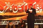 Minhaj-ul-Quran Ulama Council holds 'Paigham-e-Imam Hussain Conference 2010