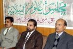 گورنمنٹ کالج یونیورسٹی لاہور کے زیراہتمام سیاسی اخلاقیات اور تعلیمات اسلام پر سیمینار