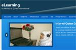 منہاج القرآن انٹرنیشنل کے شعبہ ای لرننگ کی نئی ویب سائٹ کا اجراء