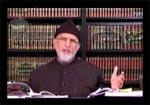 تحریک منہاج القرآن کی مجلس شوریٰ کا اجلاس