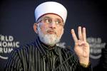 ورلڈ اکنامک فورم میں شیخ الاسلام کا خطاب