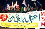 MSM (Mirpur chapter) organizes Milad March 2011