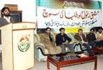 مصطفوی سٹوڈنٹس موومنٹ پنجاب یونیورسٹی لاہور کا 'عشق رسول صلی اللہ علیہ وآلہ وسلم اور طلبہ کا کردار' پر سیمینار