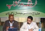 MQI's Central Secretariat organizes Training Workshop