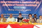 المصطفیٰ انٹرنیشنل یونیورسٹی ایران اور منہاج یونیورسٹی لاہور کے عالمی سیمینار میں عالمی رابطہ آفس پاکستان برانچ کے ممبران کی بھرپور شرکت �