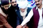 منہاج القرآن تحصیل ڈسکہ کے زیراہتمام قائد ڈے تقریب