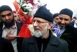 منہاج القرآن انٹرنیشنل بریڈ فورڈ برطانیہ کے زیراہتمام قائد ڈے کی تقریب
