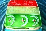 منہاج القرآن یوتھ لیگ سیالکوٹ کے زیراہتمام قائد ڈے کی تقریب