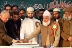 شیخ الاسلام ڈاکٹر محمد طاہرالقادری کی 60 ویں سالگرہ پر عالمی سفیر امن سیمینار
