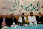 منہاج القرآن انٹرنیشنل (برلن) جرمنی کے زیراہتمام عظیم الشان محفل نعت