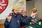 منہاج القرآن انٹرنیشنل سوئٹزر لینڈ کے زیر اہتمام محفل میلاد