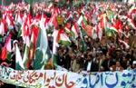 مہنگائی کے خلاف تحریک منہاج القرآن اور پاکستان عوامی تحریک کا عوامی احتجاج