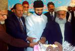 بزمِ منہاج کے زیرِاہتمام شیخ الاسلام ڈاکٹر محمد طاہر القادری کی 60 ویں سالگرہ کی تقریب