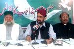 منہاج القرآن انٹرفیتھ ریلیشنز کے زیراہتمام احترام مذاہب کانفرنس