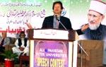 Arabic & English declamation contests held