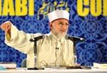 Mawlid-un-Nabi Conference Canada 2011