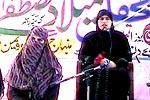 منہاج القرآن ویمن لیگ تحصیل ڈسکہ کے زیراہتمام محفل میلاد مصطفیٰ (ص)