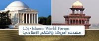 Shaykh-ul-Islam to speak at U.S.-Islamic World Forum in Washington DC