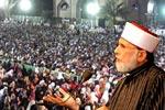 Shaykh-ul-Islam Dr Muhammad Tahir-ul-Qadri calls for change in the system