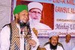 منہاج القرآن انٹرنیشنل بنگلہ دیش کے زیر اہتمام محفل میلاد